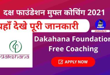 Dakahana Foundation Free Coaching 2021