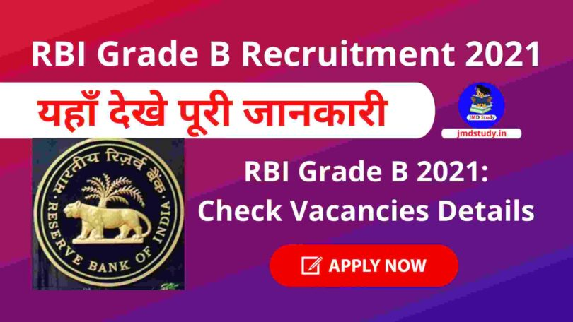 RBI Grade B 2021 : Notification Out For Grade B Posts, Check Vacancies Details