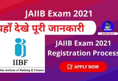 JAIIB Exam 2021: Notification, Exam Dates, Eligibility, And Details Here
