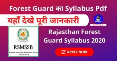Rajasthan Forest Guard Syllabus
