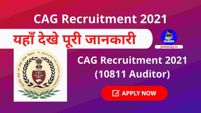 CAG Recruitment 2021 – 10811 Auditor, Salary, Application Form