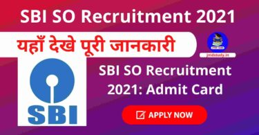 SBI SO Admit Card 2021 Out: Download Specialist Cadre Officer Posts Admit Card