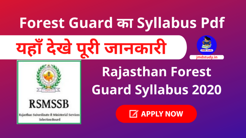 Rajasthan Forest Guard Syllabus
