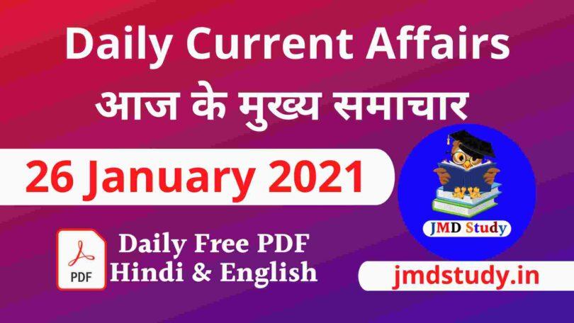 "Current Affairs 26 January 2021 ""[मुख्य समाचार]"" Top Current Affairs 26 Jan 21"
