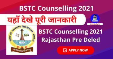bstc counselling last date 2021 rajasthan, bstc seats in rajasthan 2021, bstc.org.in 2021, bstc merit list 2021, bstc counselling 2021 result, bstc counselling cut off 2021, bstc counselling date 2021 rajasthan, bstc counselling 3rd list 2021,