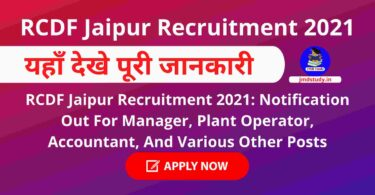 RCDF Jaipur Recruitment 2021: Notification Out For Manager