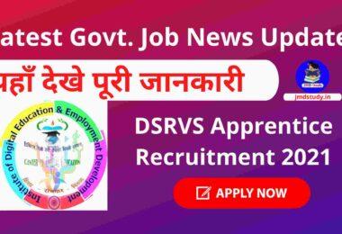 DSRVS Apprentice Recruitment 2021 Apply Online For 433 Apprentices
