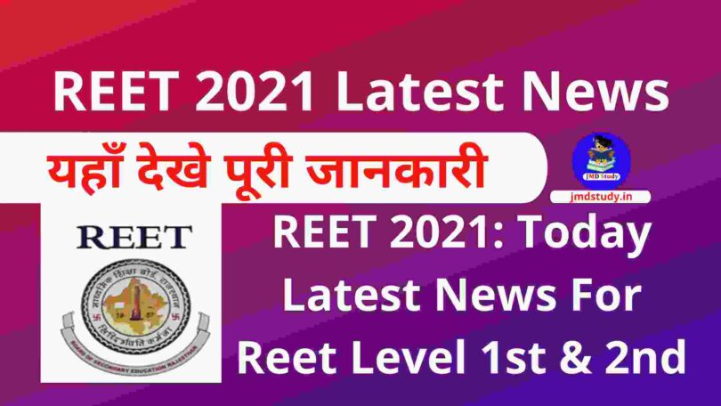 REET 2021 Latest News Today Latest News For Reet Level 1st & 2nd