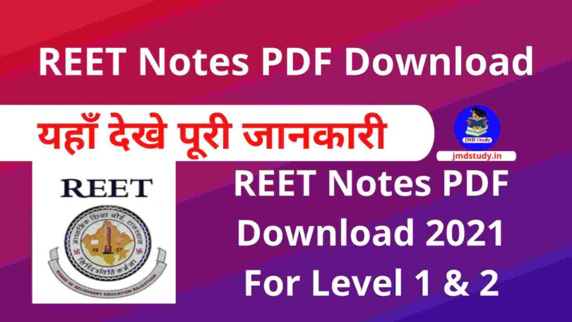 REET Notes PDF Download 2021 For Level 1 & Level 2