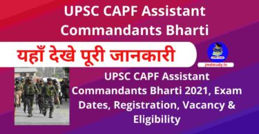 UPSC CAPF Assistant Commandants Bharti 2021, Exam Dates, Registration, Vacancy & Eligibility