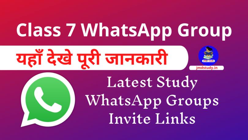 [2021] 500+ Class 7 WhatsApp Group Link