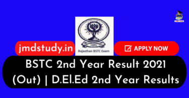 BSTC 2nd Year Result 2021 (Out) Shaladarpan D.El.Ed Second Year Results