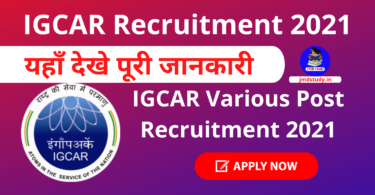 IGCAR Recruitment 2021 : Last Date Extended For 337 UDC