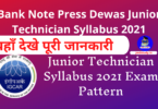 Bank Note Press Dewas Junior Technician Syllabus 2021 Exam Pattern