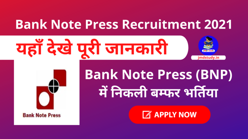 Bank Note Press Recruitment 2021 : Apply Online for 135 Post