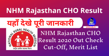 NHM Rajasthan CHO Result 2020 Out Check Cut-Off, Merit List