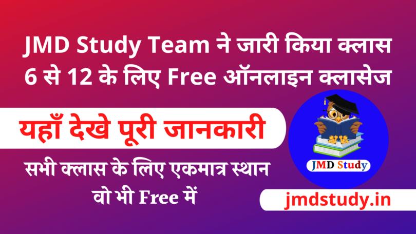 Online Classes in Lockdown by JMD Study