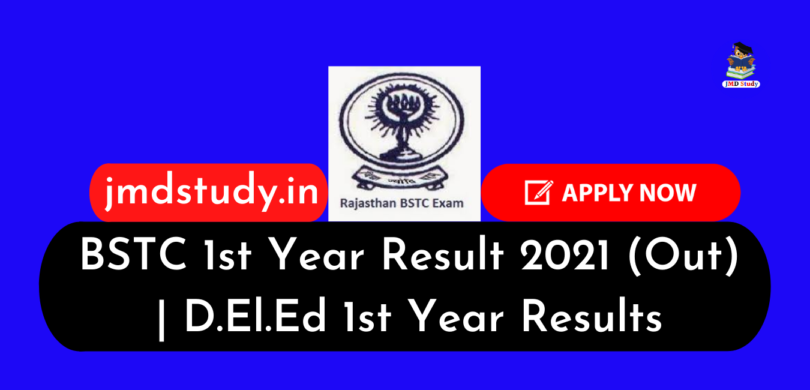 bstc 1st year result 2021