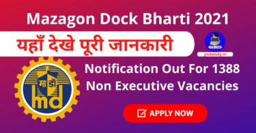 Mazagon Dock Bharti 2021 : Notification Out For 1388 Non Executive Vacancies