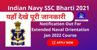 Indian Navy SSC Bharti 2021 : Notification Out For Extended Naval Orientation Jan 2022 Course
