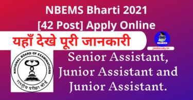 Rajasthan Board RBSE 10th 12th Exam 2021 : शिक्षा मंत्री ने दी ये लेटेस्ट जानकारी