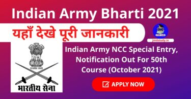 Indian Army Bharti 2021 Indian Army NCC Special Entry, Notification Out For 50th Course (October 2021)