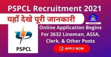 PSPCL Recruitment 2021 Online Application Begins For 2632 Lineman, ASSA, Clerk, & Other Posts