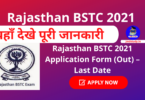 Rajasthan BSTC 2021 Application Form (Out) – Last Date, Apply Now