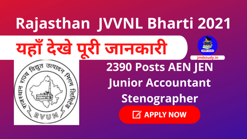 Rajasthan JVVNL Bharti 2021 for 2390 Posts AEN JEN Junior Accountant Stenographer