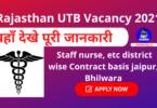 Rajasthan UTB Vacancy 2021 – Staff nurse, etc district wise Contract basis jaipur, Bhilwara
