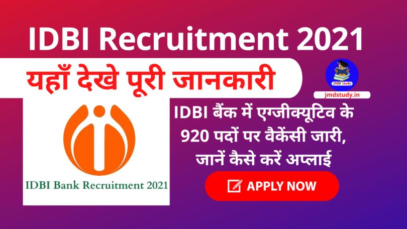 IDBI Recruitment 2021