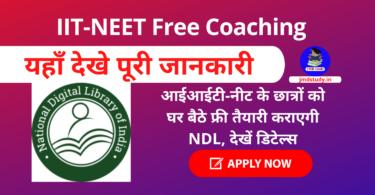 IIT-NEET Free Coaching