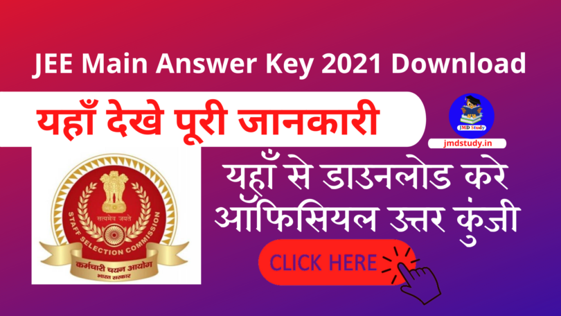 JEE Main Answer Key 2021 Download April Session Exam Answer Sheet