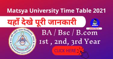 Matsya University Time Table 2021