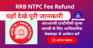 RRB NTPC Fee Refund Link & Process, Bank Account Update