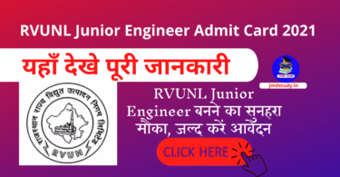 RVUNL Junior Engineer Admit Card 2021 JVVNL AE Exam Date
