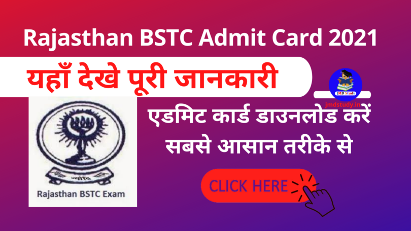 Rajasthan BSTC Admit Card 2021