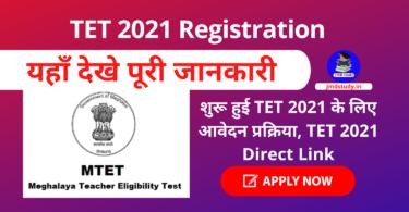 TET 2021 Registration