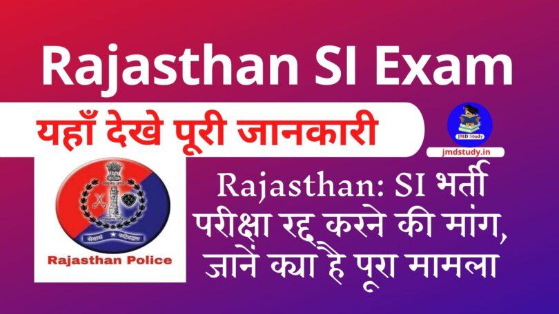 Rajasthan SI Exam