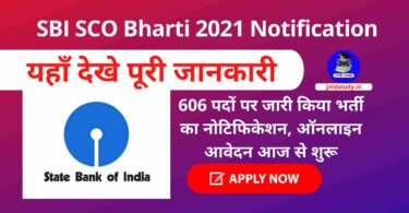 SBI SCO Bharti 2021 Notification