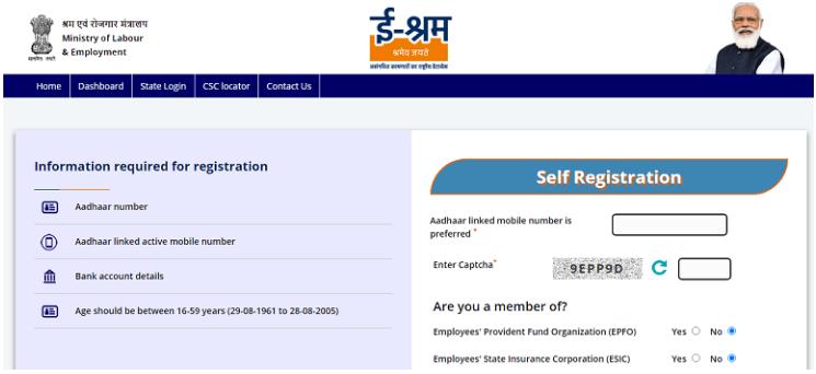 E Shramik Registration